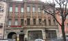 Особняк Слепцова стал региональным памятником архитектуры