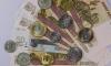 Информаторам полиции в России заплатят до 10 млн рублей