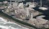 На АЭС «Хамаока» в Японии приступили к остановке реактора