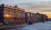 На петербургских мостах и набережных начинается ремонт