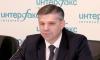 Piter.TV поздравляет с юбилеем председателя Комитета по печати Сергея Серезлеева