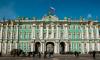 Бориса Мазо объявят в международный розыск по делу Эрмитажа