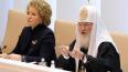 Матвиенко и патриарху Кириллу в Мариинском дворце ...