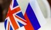 В МИД РФ решили не вводить запрет на выезд россиян в Европу