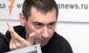 В Москве погиб известный блогер, не желавший «кормить чужих мулл»