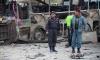 Теракт в Кабуле унес жизни шести человек