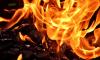 Пожарные 1,5 часа тушили пожар на Энгельса