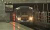 """Станция """"Черная речка"""" закрыта на вход и выход по техническим причинам"""