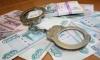 В Петербурге сотрудник МЧС арестован за хищение государственных средств