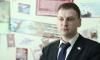 """Задержан сбежавший замдиректора петербургского филиала """"Росгосстраха"""""""