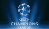 Лига Чемпионов: расписание 18 сентября