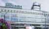 """Петербуржца, махавшего ножом в отеле """"Москва"""", объявили в розыск"""
