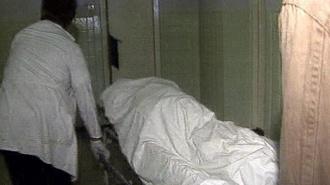 Тело азербайджанца найдено в Москве
