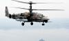 В Петербурге во время репетиции задействовали более 40 самолётов и вертолётов