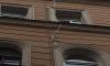 На Александра Невского трещину в доме залили монтажной пеной