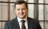 Руководство Росбанка поймали на взятке в 5 млн рублей