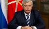 Полтавченко представил правительству Петербурга новых глав комитетов