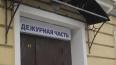 В Петербурге задержаны кавказцы, грабившие посетителей ...