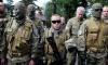 Совет Европы еще раз призвал Украину распустить карательные батальоны