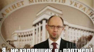 """""""Голубой"""" твит Яценюка насмешил весь Интернет"""