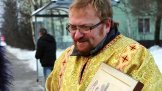 В Петербурге отказались отменять закон о гей-пропаганде