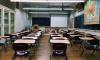 В Красносельском районе школа выплатит 40 тысяч рублей избитой ученице