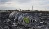 Эксперты: сбившую Boeing 777 ракету выпустили с контролируемой Киевом территории