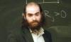 Чиновники проверят версию существования математика Перельмана