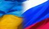 Апофеоз безумия: депутаты Рады предлагают переименовать Украину в Россию