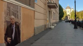 """Автор фрески с Бродским: """"Петербург остается аутсайдером в вопросе граффити"""""""