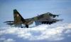 Тело летчика Су-25 нашли