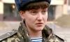 Кровавая летчица Надежда Савченко мечтает стать президентом Украины