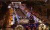 Рождественскую ярмарку могут провести на Конюшенной площади