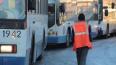 Электробус №17 вернулся на прежний маршрут движения