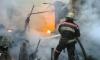 Пожар на военном складе в Удмуртии локализован