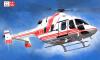 Женщину с ожогами 35% поверхности тела доставили на вертолете в Токсово