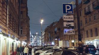 Петербургские водители смогут зарабатывать на освобождении парковочного места другим автомобилистам