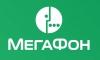 «Мегафон» начал возвращать абонентам случайно списанные со счетов деньги