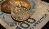 Пенсионерка отдала мошенникам 166 тысяч рублей