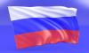 День Российского флага отметят у Петропавловской крепости
