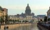Потепление в Петербурге привело к снижению квартплаты в мае на 10%
