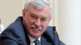 Смольный проводил пятерых чиновников на пенсию