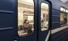 Пассажиропоток в петербургском метро снизился до 327 тысяч человек в сутки