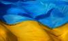 МВФ может оставить Киев без новых кредитов