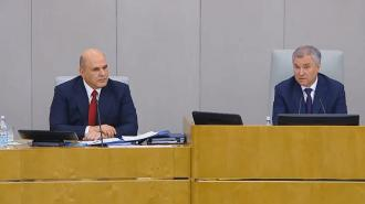 Мишустин не поддержал идею федеральных дотаций на оплату услуг ЖКХ