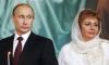 Владимир Путин объявил о разводе с женой Людмилой Путиной