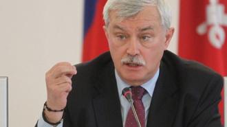 Георгий Полтавченко встретился членами Фонда ООН