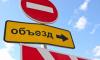 На Таллинском шоссе до июля ограничат проезд из-за ремонта Лиговского путепровода
