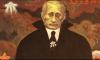 В Петербурге картину с инопланетным Путиным продают за 100 000 рублей
