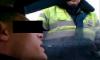 Водитель зажал руку гаишника стеклом и протащил по дороге